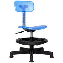HAPPYHOME 安格斯踏圈兒童固定椅可選色CSW-20103