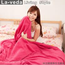 La Veda 舒活珊瑚絨毯-2入(顏色隨機出貨)