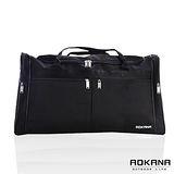 【AOKANA奧卡納】台灣製造超大旅行袋
