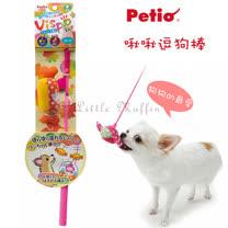 日本petio 啾啾發聲逗狗棒/寵物互動玩具 可當逗貓棒 火腿款