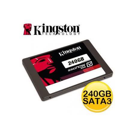【SSD固態硬碟】Kingston V300 240GB