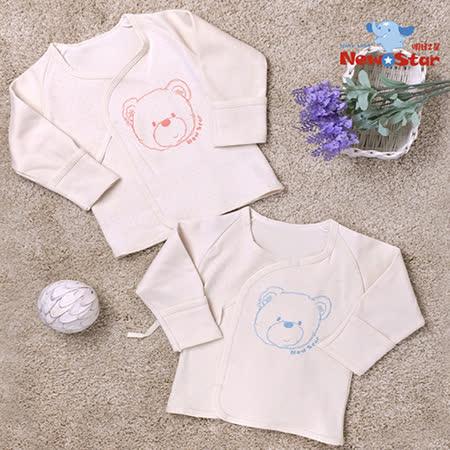 【聖哥-明日之星Newstar】MIT100%有機棉-嬰兒新生兒上衣肚衣-小熊-袖口反摺-綁帶-0~6個月-藍-粉-天然無污染-愛地球