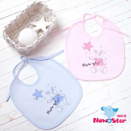 【聖哥-明日之星Newstar】MIT可愛熊寶貝嬰兒小圍兜-防濕透氣不怕弄髒衣服-  藍-粉紅-可愛小熊設計-高級材質