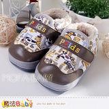 【魔法Baby】繽紛乳牛英文字印寶寶鞋-百貨專櫃精品(sh3539)