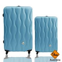 Gate9 波西米亞系列28+20吋ABS霧面旅行箱二件組