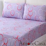 【AmoreCasa】雅漾。雙人三件式精梳棉床包組-紫