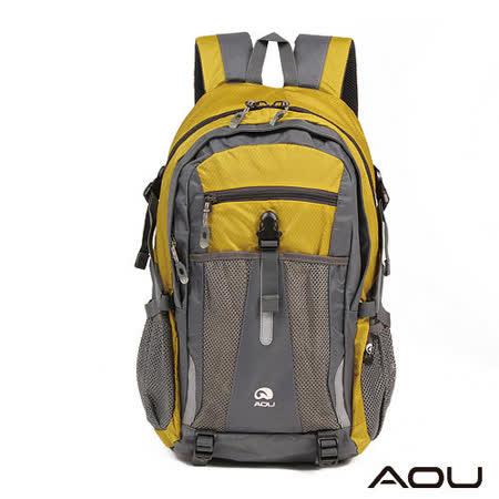 【AOU微笑旅行】輕量抗撕裂材 輕量戶外後背包(103-001芥末黃)