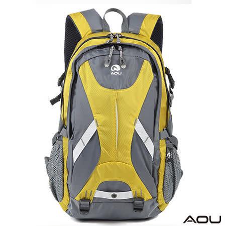 【AOU微笑旅行】輕量抗撕裂材 輕量戶外後背包(103-003芥末黃)