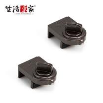 【生活采家】GUARD系列安全鋁窗鎖_小安全鈕型(棕)-2入裝#99258