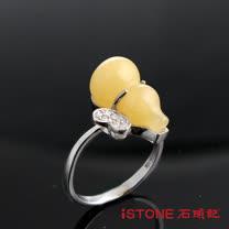 石頭記 福祿蝶疊黃玉戒指