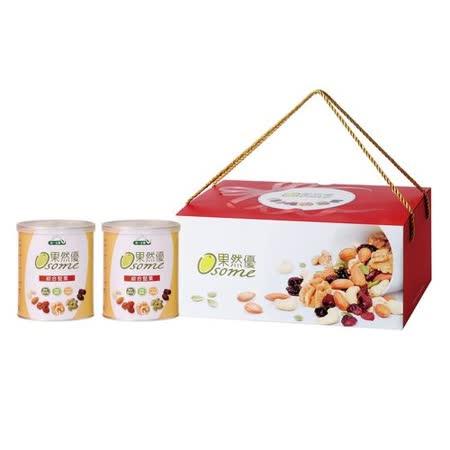 [統一生機]果然優雙堅禮盒(綜合堅果360g/罐*2)