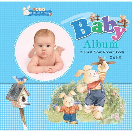 【幼福】Baby Boy寶寶成長紀念冊