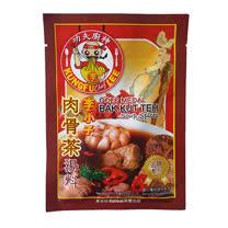 李小子肉骨茶湯料(25g/袋)