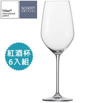 SCHOTT ZWIESEL FORTISSIMO系列 Bordeaux Goblet酒杯(1組6入)