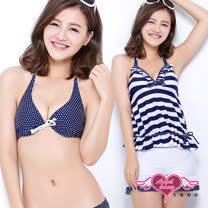 【天使霓裳】藍海少女 藍白條紋四件組比基尼泳裝