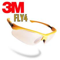 3M Fly4 曲面包覆時尚運動眼鏡