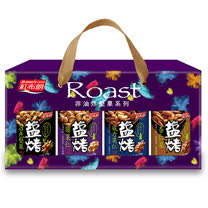《紅布朗》鹽烤系列堅果禮盒(4罐/組)