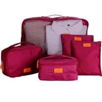 M Square 旅行收納精裝五件組(紫紅)