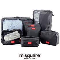 M Square 旅行收納豪華七件套(酷黑)
