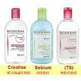 BIODERMA 高效潔膚液 500ml (Crealine/Sebium/TS) - 3款任選1件
