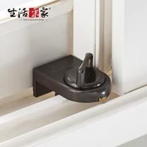 【生活采家】GUARD系列安全鋁窗鎖_簡便型(棕)_2入裝#99045