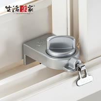【生活采家】GUARD系列安全鋁窗鎖_小確保環(銀)#34007