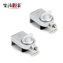 【生活采家】GUARD系列安全鋁窗鎖_小確保環(銀)-2入裝#99262