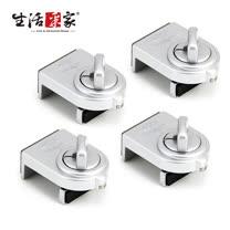 【生活采家】GUARD系列安全鋁窗鎖_小安全鈕型(銀)-4入裝#99257