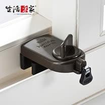 【生活采家】GUARD系列落地型鋁門窗鎖_大確保環型(棕)#34010