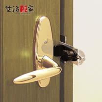 【生活采家】GUARD系列第二代旅行安全防護防盜鎖#34012