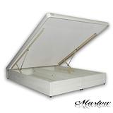 【Maslow-獨特立體浮雕低甲醛】雙人5尺掀床架(6色)