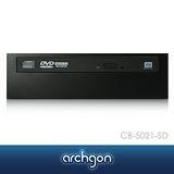 archgon亞齊慷 8X 內接DVD燒錄機 附硬碟擴充支架 (CB-5021-SD)