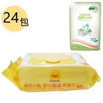 黃色小鴨盒蓋嬰兒純水柔濕巾/24包(箱購)+Nac Nac奶瓶清潔劑補充包600ml