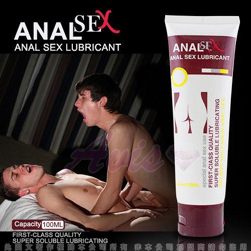 ANAL SEX~進出自如的 肛交 後庭潤滑液 100ml