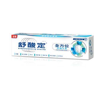 【牙膏】舒酸定 全方位防護牙膏(100g)