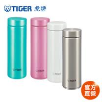 【TIGER虎牌】300cc夢重力不鏽鋼保溫保冷杯(MMP-G030)