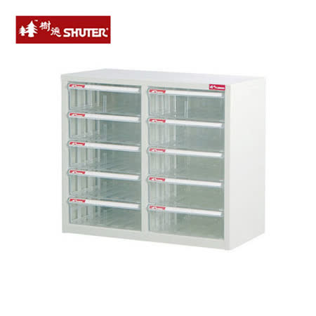 【SHUTER】A4-210H 五層雙排雪白資料櫃(10高抽)