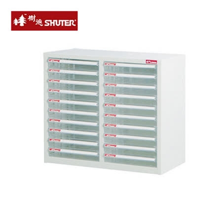 【SHUTER】A4-220P 十層雙排雪白資料櫃(20低抽)