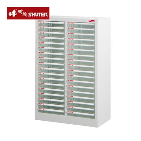 【SHUTER】A4-236P 十八層雙排雪白資料櫃(36低抽)