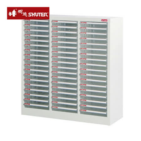 【SHUTER】A4-345P 十五層三排雪白資料櫃(45低抽)