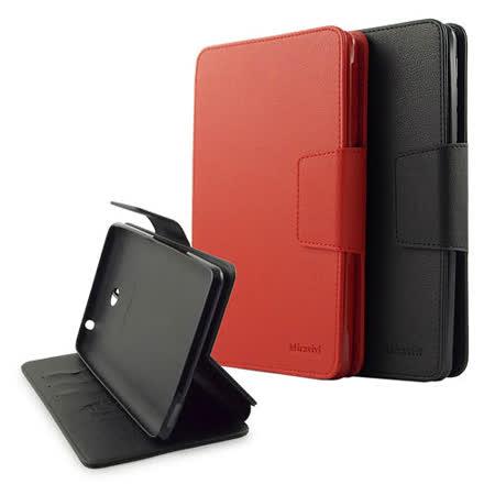 Miravivi ASUS FonePad 7 ME373 可立式笔记本皮套