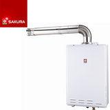 【加碼送+促銷】SAKURA櫻花 24L超大出水量數位恆溫強制排氣熱水器SH-2470(天然瓦斯NG1)