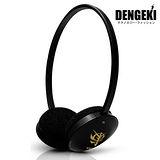 DENGEKI鋼彈UC吉翁殘黨頭掛式耳機SKM-G5Z