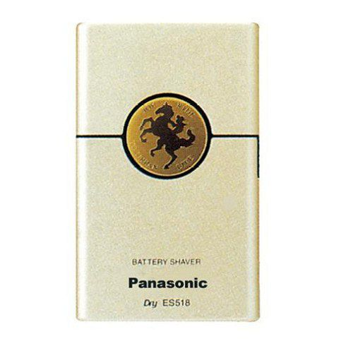 『Panasonic』☆國際牌 卡片型電鬍刀 ES-518N