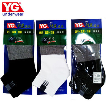 YG竹炭抑菌除臭毛巾底超短運動襪(25~28cm)