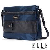 ELLE HOMME 時尚閃耀 休閒側背包 IPAD/10吋層 長方型設計款-優雅藍EL83400-08