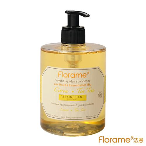 ~Florame法恩~有機法式 液態皂500ml~淨化 檸檬+茶樹