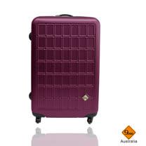 Gate9 俄羅斯方塊系列輕硬殼24吋行李箱