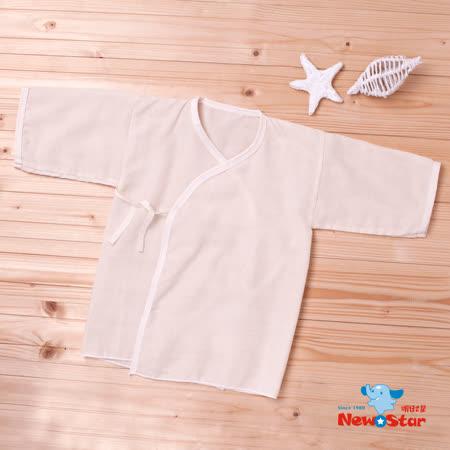【聖哥-明日之星Newstar】MIT100%有機棉~加大新生兒紗布衣-天然原色-下擺密拷-綁帶-0~6個月嬰兒紗布衣-必備人氣單品