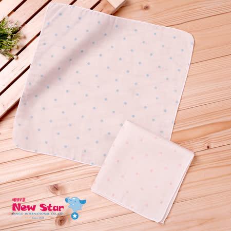 【聖哥-明日之星Newstar】MIT 嬰兒100%有機棉2層紗紗布巾(可愛水玉點點、3條入)